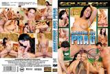 amateure_aus_prag_front_cover.jpg