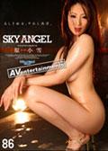 Sky Angel Vol.86 : Koyuki Hara (SKY-131) DVD ISO