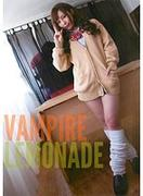 [FLAV-132] VAMPIRE LEMONADE 櫻木梨乃