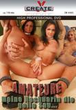 amateure_meine_nachbarin_die_geile_sau_front_cover.jpg