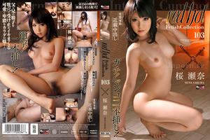 RED165: Red Hot Fetish Collection Vol.103 ~Abnormal family Internal Cumshot~ Sena Sakura [DVD-ISO]