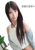 1Pondo – 110514_916 – Tsubaki Kato