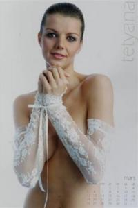 http://img193.imagevenue.com/loc531/th_988268842_TetyanaKozlova_122_531lo.jpg